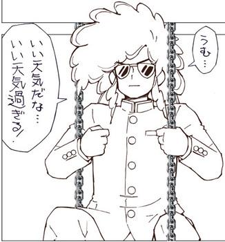 ななこSOS1P漫画2.jpg