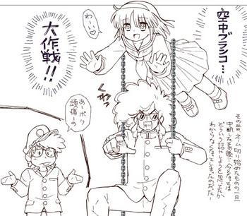 ななこSOS1P漫画4.jpg