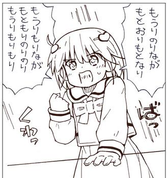 ヒストラジカルトリッパー2P線画5.jpg