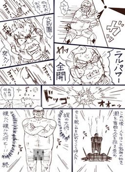 ランバ・ラル暴れ漫画4P線画1.jpg