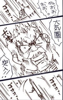 ランバ・ラル暴れ漫画4P線画4.jpg